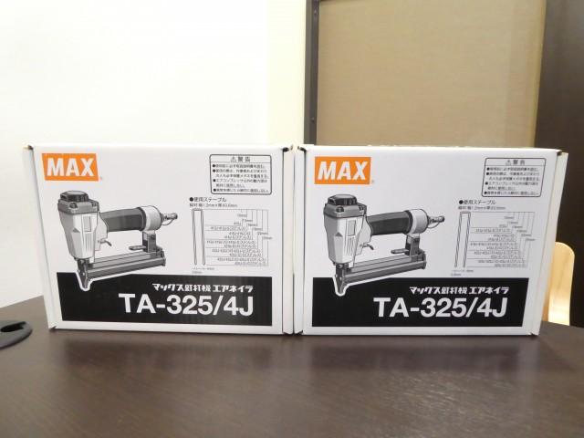 マックス 釘打機 エアネイラ TA-325/4J 2台
