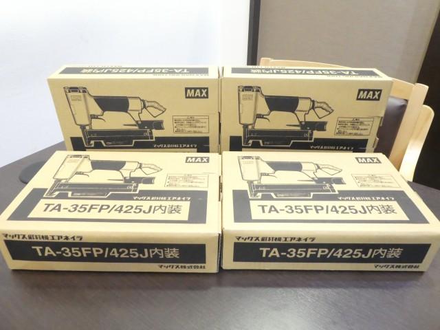 マックス 釘打機 エアネイラ TA-35FP/425J 内装 4台