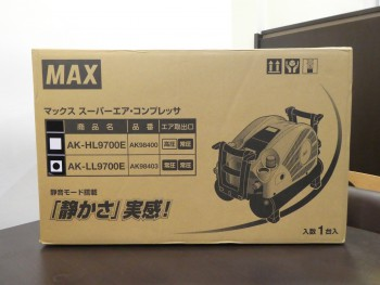 マックス スーパーエア コンプレッサ AK-LL9700E