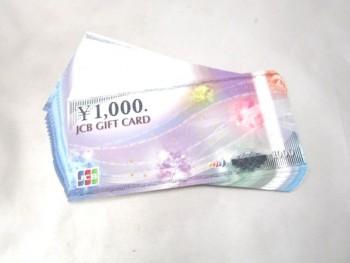 JCBギフトカード 1000円×30枚 30000円分
