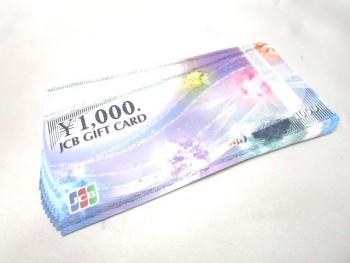 JCBギフトカード1000円×27枚 27000円分