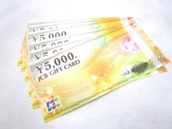 JCBギフトカード 5000円×6枚 30000円分