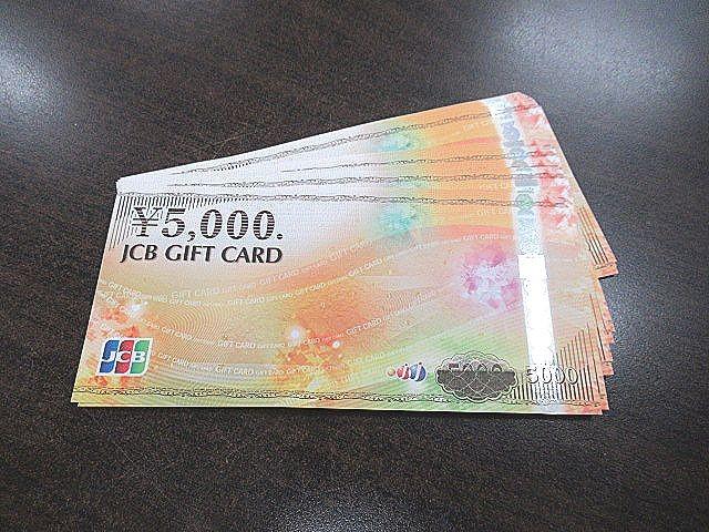 JCBギフトカード5000円×18枚 90000円分