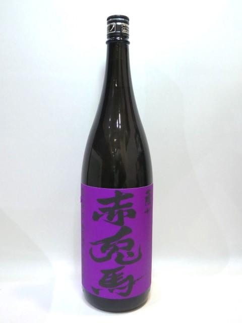 濱田酒造 赤兎馬 芋焼酎