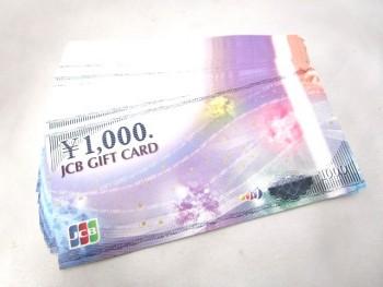 JCBギフトカード1000円×60枚 60000円分