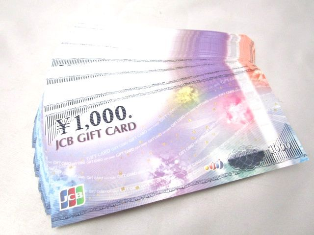 JCBギフトカード 1000円×150枚 15万円分