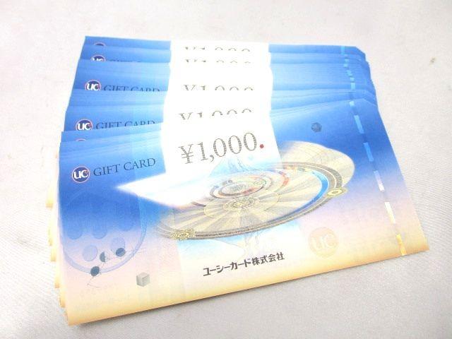 UCギフトカード1000円×30枚 30000円分