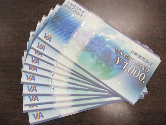 VJAギフトカード1000円×10 10,000円分