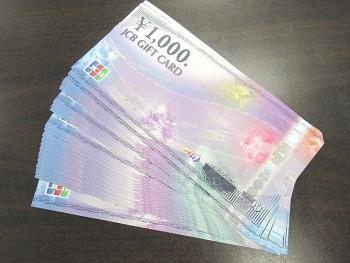 JCBギフトカード1000円×34枚 34000円分