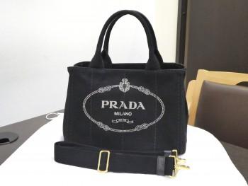 プラダ カナパ 2WAYトートバッグ ニッケコルトンプラザ市川店