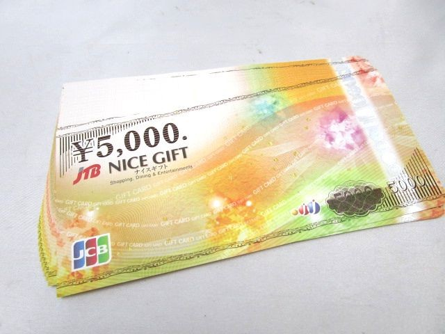 JTBギフトカード5000円×14枚 70000円分