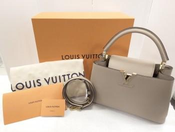 【買取】LOUIS VUITTON ルイ・ヴィトン カプシーヌPM ガレ M42253 レザーハンドバッグ イオンタウン成田富里店