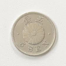 菊5銭白銅貨