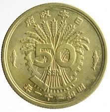 大型50銭黄銅貨