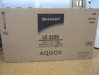 シャープ AQUOS アクオス LC-32S5 デジタル ハイビジョン 液晶 テレビ