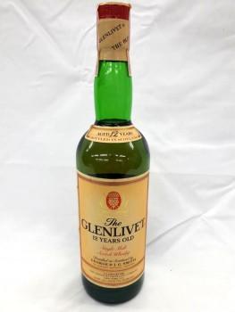 グレンリベット 12年 ピュアシングルモルト スコッチウイスキー