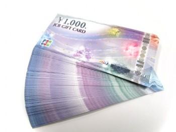 JCBギフトカード1000円 65000円分