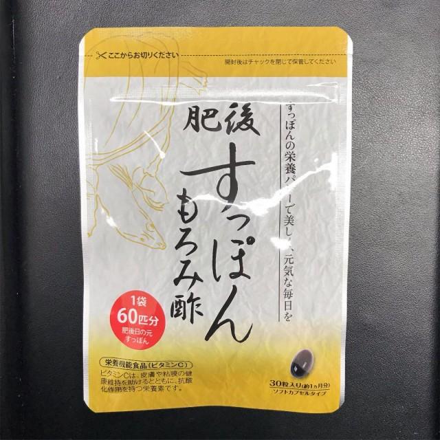 成東店♡お買取($・・)/~~~