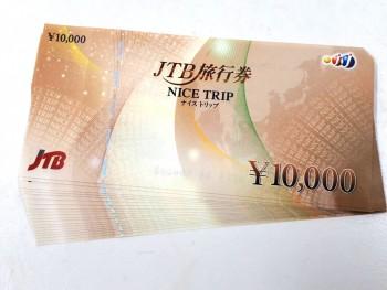 JTB旅行券 10,000円×20枚  200,000円分