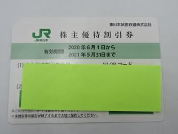 DSC00662